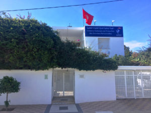 Office of the Tunisian national authority for data protection